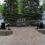 На территории  АО «БХЗ им.50-летия СССР» появился новый сквер